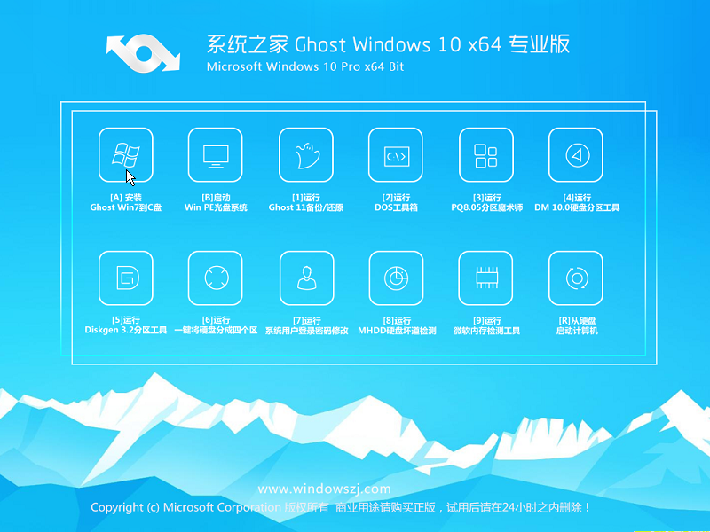 Windows 7-2016-08-27-22-22-49.png